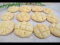 簡単レシピ!メロンパンクッキーの作り方