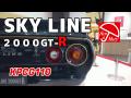 ニッサンスカイライン 幻のGT-R ケンメリ KPGC110